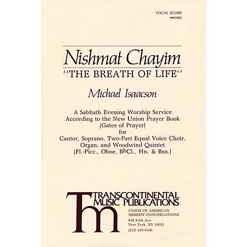 Transcontinental Music Nishmat Chayim (The Breath of Life) 2-Part Score