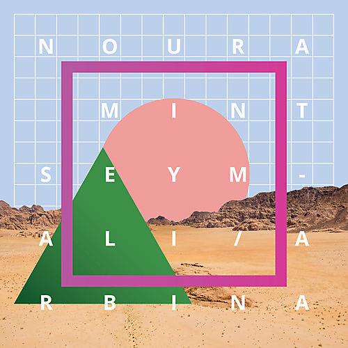 Alliance Noura Mint Seymali - Arbina