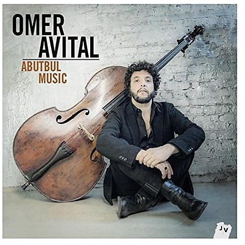 Alliance Omer Avital - Abutbul Music