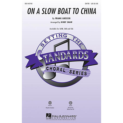 Hal Leonard On a Slow Boat to China ShowTrax CD Arranged by Kirby Shaw