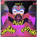 Alliance Oneness of Juju - African Rhythms thumbnail