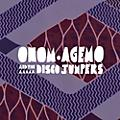 Alliance Onom Agemo & the Disco Jumpers - Liquid Love thumbnail