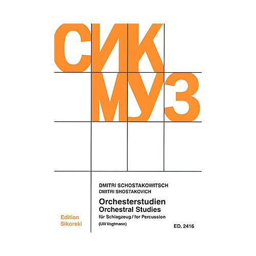 Sikorski Orchestral Studies (for Percussion) Percussion Series Softcover