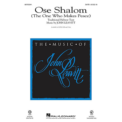 Hal Leonard Ose Shalom (The One Who Makes Peace) 2-Part
