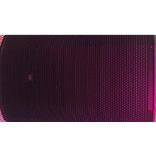 JBL PRX 815 Powered Speaker