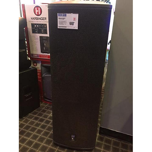 JBL PRX525 Powered Speaker