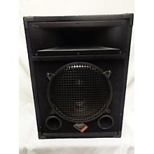 Nady PS112 Unpowered Speaker