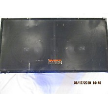 Nady PSW-152 Unpowered Subwoofer
