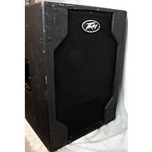 Peavey PVXp Sub Powered Subwoofer