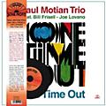 Alliance Paul Motian - One Time Out thumbnail