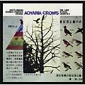 Alliance Peter Brotzmann - Aoyama Crows thumbnail