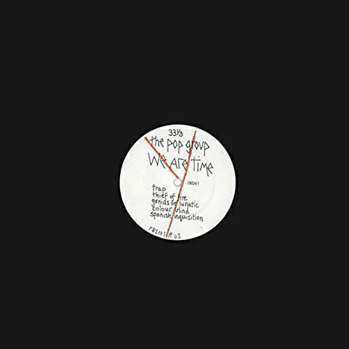Alliance Pop Group - We Are Time