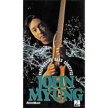 Hal Leonard Progressive Bass Concepts - John Myung Video