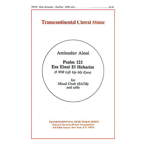 Transcontinental Music Psalm 121: Esa Einai El Heharim SATB composed by Aminadav Aloni