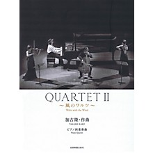Zen-On Quartet II (Waltz with the Wind Piano Quartet) Ensemble Series Softcover Composed by Takashi Kako