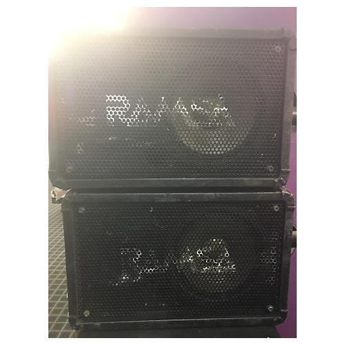 RAMSA RAMSA 8' PAIR Unpowered Speaker