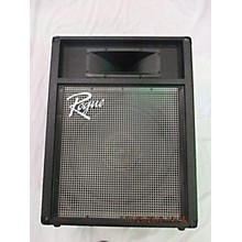 Rogue RS-1512H Unpowered Speaker