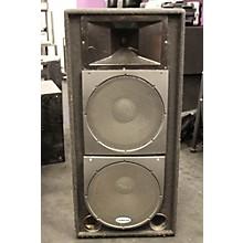Samson RS215 Unpowered Speaker