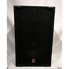 Rockville RSG 12.4 Unpowered Speaker