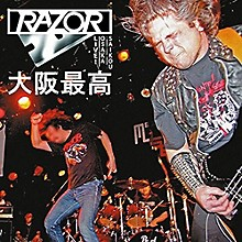 Razor - Osaka Saikou: Live In Japan (Blood Red Vinyl)