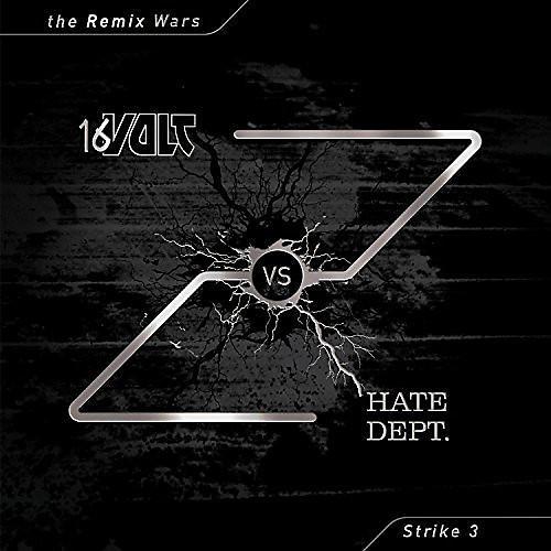 Alliance Remix Wars, Vol. 3