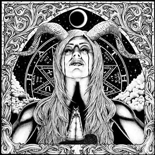 Alliance Ringworm - Hammer of the Witch