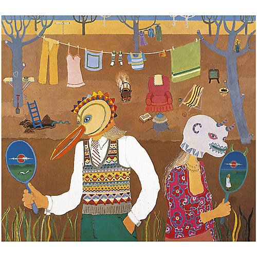 Alliance Robert Wyatt - Ruth Is Stranger Than Richard [With CD] [Reissue] [Limited Edition]