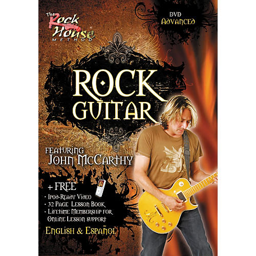 Hal Leonard Rock Guitar Advanced (DVD)