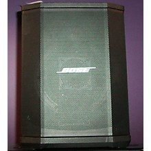 Bose S1 PRO Powered Monitor