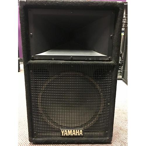 Yamaha S1121V Unpowered Speaker