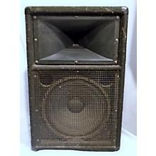 Yamaha S112IV Unpowered Speaker