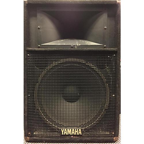 Yamaha S Iv Unpowered Speaker
