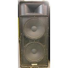 Yamaha S2151V Unpowered Speaker