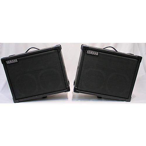 Yamaha S3208H Unpowered Speaker