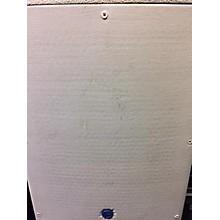 Atlas Sound SM82CXT PAIR Unpowered Speaker