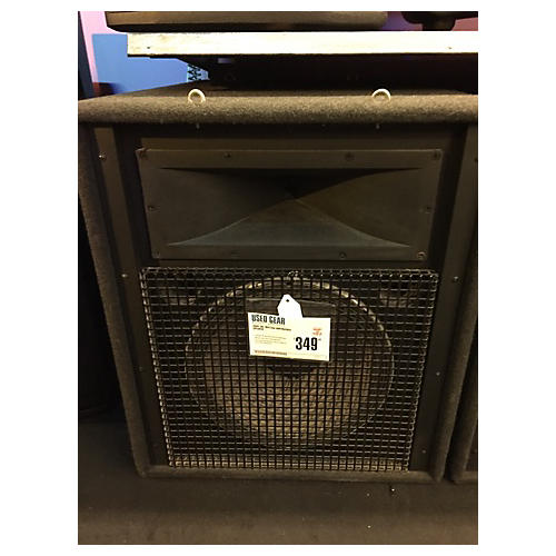 JBL SR4725A Unpowered Speaker
