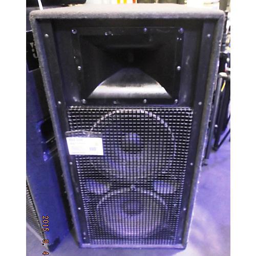 JBL SR4733 Unpowered Speaker