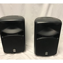 Yamaha STAGEPAS 600i Powered Speaker