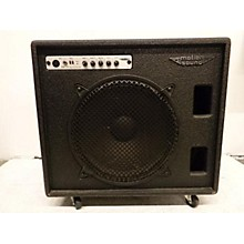 Motion Sound SW-15 Powered Subwoofer