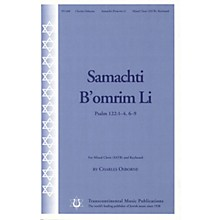 Transcontinental Music Samachti b'omrim Li SATB composed by Charles Osborne
