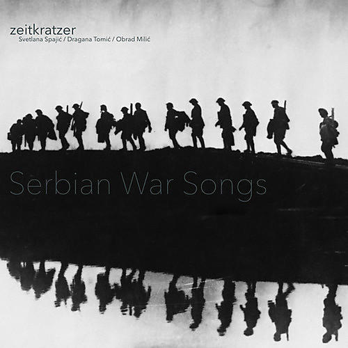 Alliance Serbian War Songs