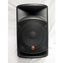 JBL Sf12m Unpowered Monitor