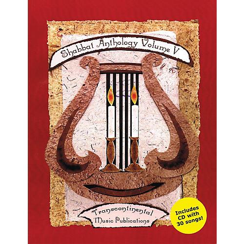 Transcontinental Music Shabbat Anthology Vol. V Transcontinental Music Folios Series Softcover with CD