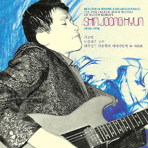 Alliance Shin Joong Hyun - Beautiful Rivers and Mountains: The Psychedelic Rock Sound Of South Korea's Shin Joong Hyun 1958-1974