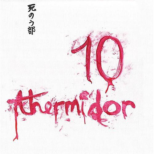Alliance Shinobu - 10 Thermidor