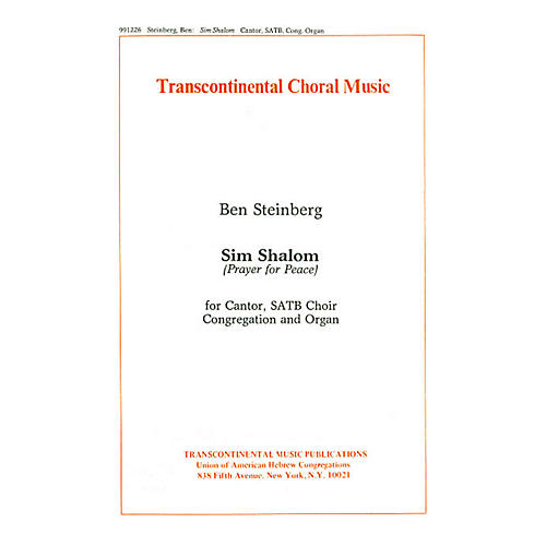 Transcontinental Music Sim Shalom (Prayer For Peace) SATB composed by Ben Steinberg