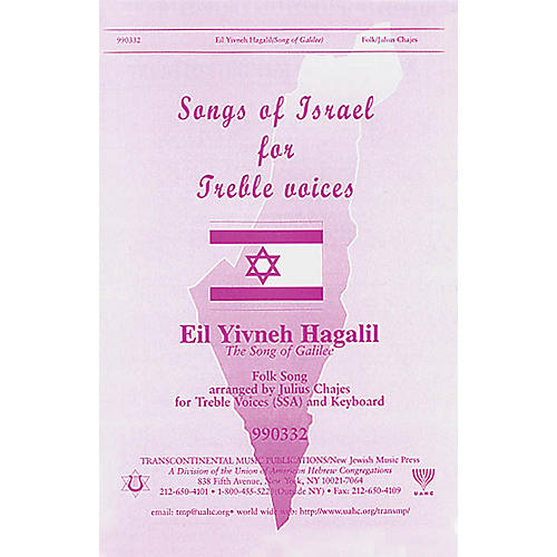 Transcontinental Music Song of Galilee SSA arranged by Julius Chajes