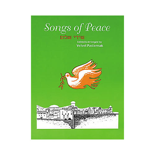 Tara Publications Songs of Peace Book
