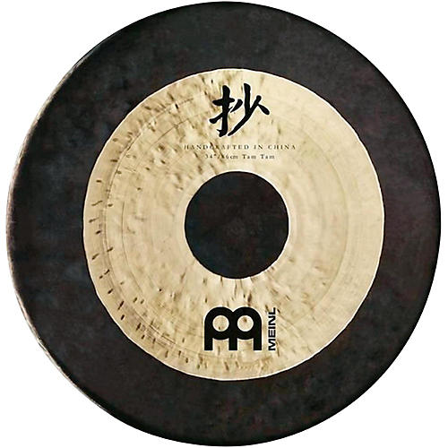 Meinl Sonic Energy Chau Tam Tam with Beater