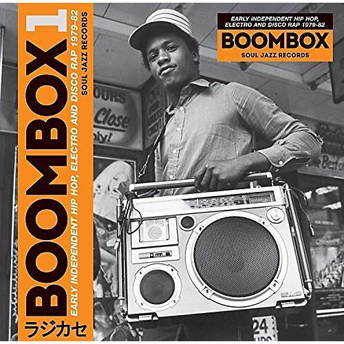 Alliance Soul Jazz Records Presents - Boombox